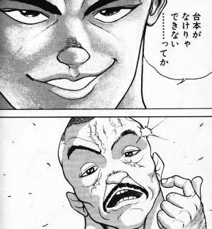 古市憲寿氏、「とくダネ!」での暴露に共演者ら大慌て!「でもこれ、台本に答え書いてあるんですよね」