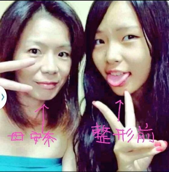 #整形って怖い整形前の江原穂紀(ハン ホノリ)小出恵介さんの相手の名前は江原ほのりと噂されておりますが、旧姓は『はん』であるようです。