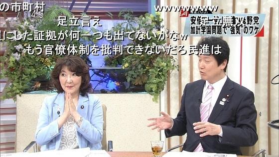 日本維新・足立康史「玉木さん、福山さんは、岩盤側の獣医師会からお金もらってるんですよ」