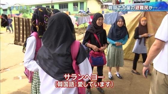 日本人がいないから、韓国人と間違えられたんやろか。 #報道特集 #tbs