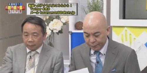 【DHC】7/25(火) 百田尚樹・石平・居島一平【虎ノ門ニュース】