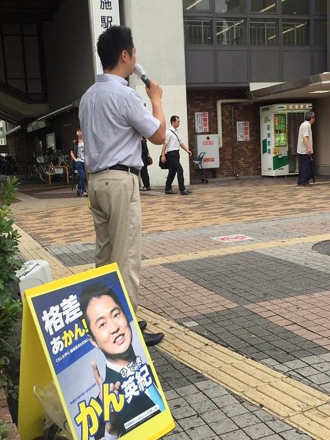 点字ブロックの上で平然と街頭演説をしている民進党公認候補の姜英紀