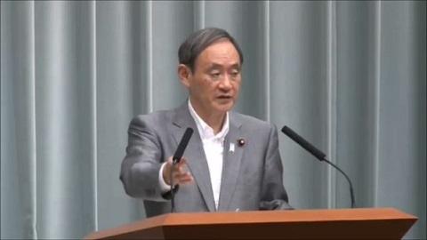 菅官房長官「詳細について把握していません。これから関係省庁で精査していきたい」