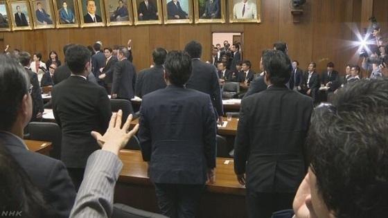 NHKテロ等準備罪新設法案 衆院法務委で修正のうえ可決