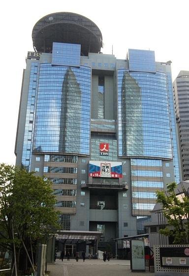 平成29年6月29日に開催された「TBSホールディングス」の株主総会