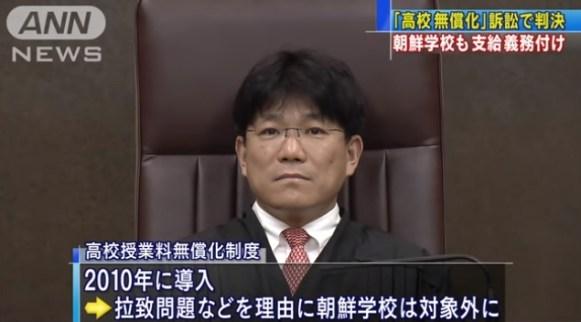 裁判を出した裁判長は西田隆裕のようで、各種メディアでも法廷の写真が流れているが、日経新聞によると判決代読したのは三輪方大裁判長らしく、映っているのがどちらなのか不明
