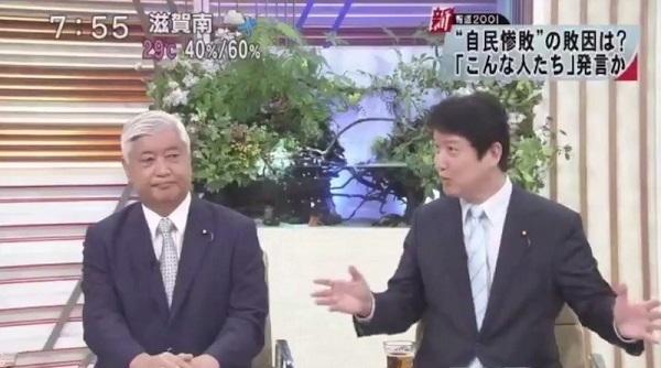 「報道2001」(フジテレビ)に出演した、足立康史議員(日本維新の会)がマスコミの切り取り報道に関して言及しました