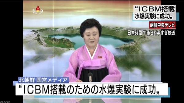 ラヂオプレス(RP)によると、北朝鮮の国営メディアは3日午後、大陸間弾道ミサイル(ICBM)搭載用の水爆実験に「完全成功」したと伝えた。