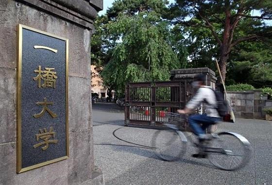 百田尚樹氏の講演会中止問題に揺れる一橋大学=5日午後、東京都国立市