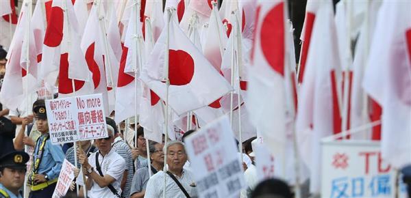 【TBS偏向報道糾弾大会・デモ行進】TBS本社に500人が抗議デモ・