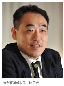 朝日新聞記者・鮫島浩「ようやく安倍不支持を堂々と表明できる健全な日本社会になりつつある」