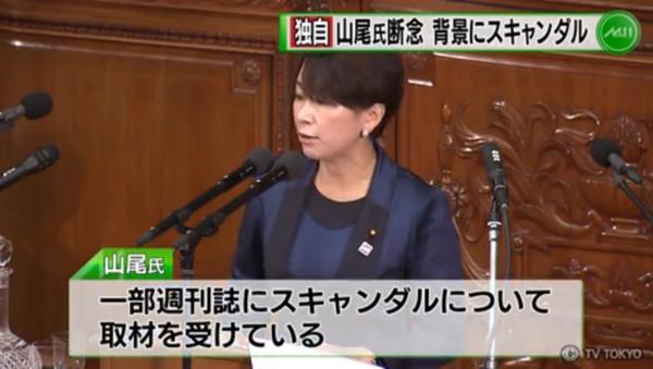 民進党の新しい幹事長をめぐり前原新代表が山尾志桜里氏の起用を断念した背景に、山尾氏の私生活をめぐる問題が影響していたことがテレビ東京の取材で分かりました。関係者によりますと、山尾氏はすでに一部週刊誌に