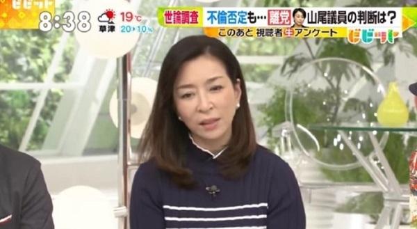 【山尾不倫疑惑】TBS・真矢ミキ、山尾離党に「出世が面白くない方もいる。女性議員が活躍するのは難しい時代」と残念がる(動画あり)