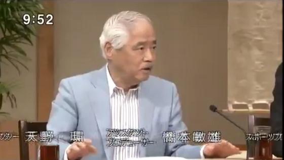 【TBSサンモニ】岸井氏「『民主主義いらねえじゃないの?』という声が出てくると戦前回帰になり政党不要論や政治不信に」関口氏「ため息出そうですが…また来週」