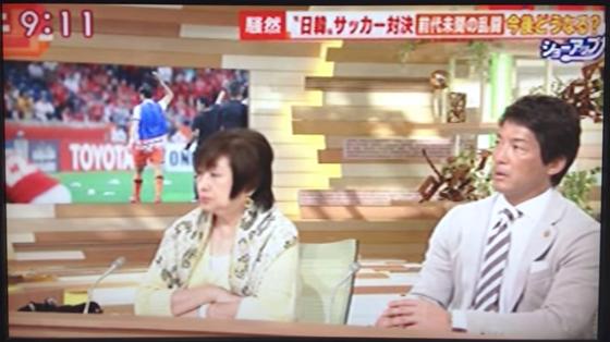 吉永みち子「お互いが反省するしかない。日本側も反省からスタートしないと」