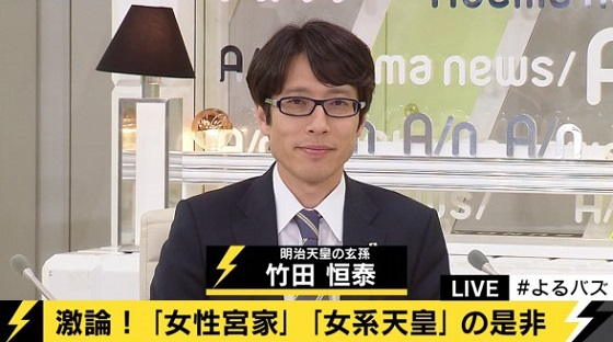 小林よしのり氏、「男系天皇にこだわることは本当にいいのか?」