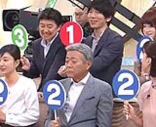 番組では、フェイクニュースについて扱い、実際にあったフェイクニュースがどれかを選ぶクイズが出題された。出演者全員が、番号が振られた3択の中からひとつの正解を選ぶ。ところが、古市憲寿氏は・・