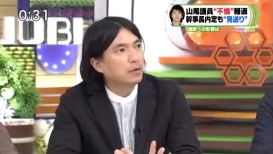 TBSひるおび【ダブスタ】室井佑月さん、宮崎議員には「税金で給与なのに不倫」、 山尾議員には「仕事出来るなら下半身は無問題」(動画)