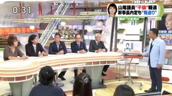 【ダブスタ】室井佑月さん、宮崎議員には「税金で給与なのに不倫」、 山尾議員には「仕事出来るなら下半身は無問題」(動画)
