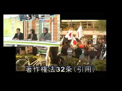 吉永みち子・偏向報道を暴露