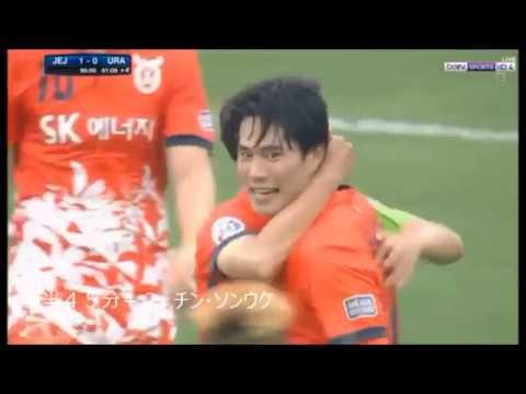 【ACL速報】浦和vs済州 R-16 得点シーン!!