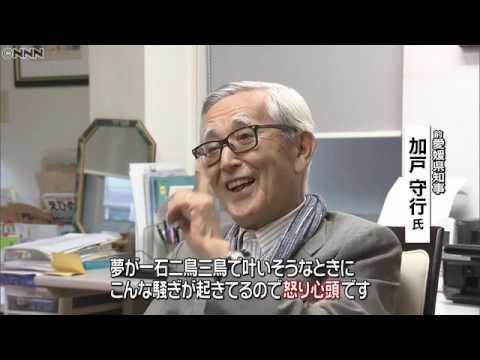 獣医学部開設は悲願だった~前愛媛県知事|日テレNEWS24