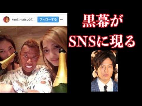 【衝撃】小出恵介VS江原ほのり&セラミック松村によるハニートラップ作戦