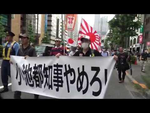 小池都知事リコールデモ(行進)in新宿2017/6/18