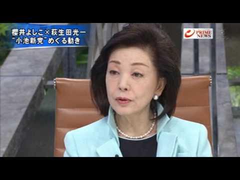 プライムニュース最新 2017年8月7日 櫻井よしこ 20170807