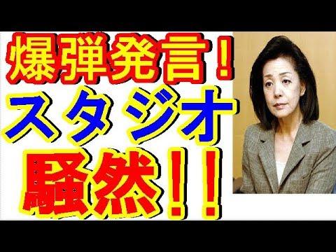 【櫻井よしこ】爆弾発言でスタジオ凍り付く!偏向報道を根絶する神法案で偏向マスコミ完全終了へ