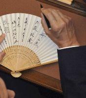 平成21年(2009年)に吉永みち子は「(民主党や鳩山内閣の)支持率を下げないように支えている」と暴露をしてネットで大きな話題となった。