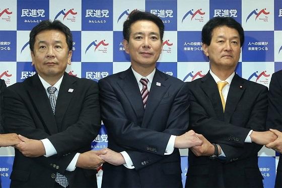 山尾幹事長を撤回、新人事からつまずいた前原新代表 ©時事通信社