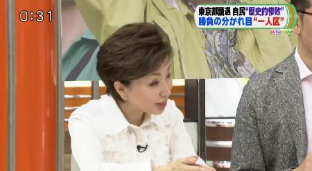三雲「ねー、握手ぐらいすればいいじゃない、ねーご挨拶なんだからね」(スタジオ(笑))