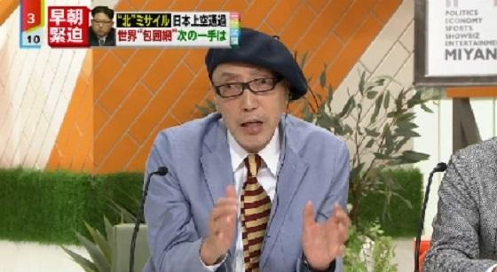 テリー伊藤「日本は北朝鮮を煽るな。北の核は国防!他国を攻めないし領土を取らない!侍の刀と一緒」