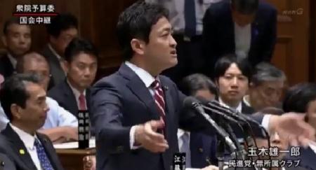 民進党の玉木雄一郎「今回この加計学園の獣医学部、一旦白紙に戻しませんか?このままやったとしても、非常に悪い印象がついたまま、ですから総理決断して下さい!」