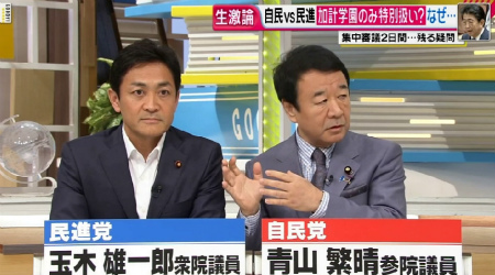 青山繁晴「玉木さんは日本獣医師連盟から100万円の政治献金受け取りになってます。国会審議で玉木さんはそういう立場からは出るべきじゃない」