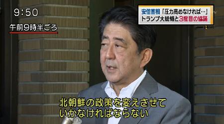 20170803サンデーモーニング青木理「米朝の対立も分断も、日本は歴史的な責任を逃れられない!北と対峙せず努力しろ」