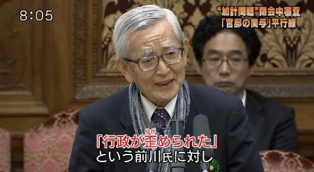 加戸元愛媛県知事