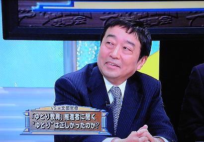 寺脇研は、元文科省の官僚で、「ゆとり教育」を推進した中心人物(旗振り役)であり、今もなお「ゆとり教育」を正当化し続け、更に「朝鮮学校の無償化」を主張している反日国賊野郎だ!