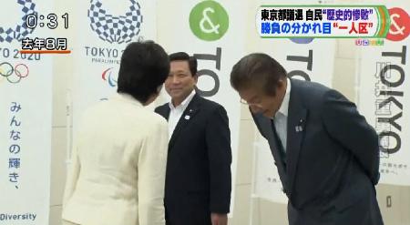 川井議長と小池都知事は丁寧に会釈をかわしながらしっかりと握手していた!