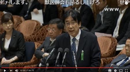 これは利権と密接に関わっている。獣医学部の新設制限は、日本全体の成長を阻害している。鳥インフルなどの感染症対策、製薬やバイオなどの重要な成長分野だ。