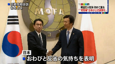 慰安婦問題を巡っては、日本政府が一昨年の合意でお詫びと反省の気持ちを表明し