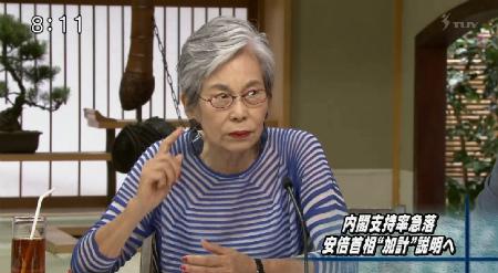 私もみてましたけども、一つひっかかるのはね、前の愛媛県知事の加戸さんが、歪められたって言うけど実はそうじゃないと。はじめに加計があったのではなくて、加計学園こそが岩盤規制を砕いてくれた人達なんだってい