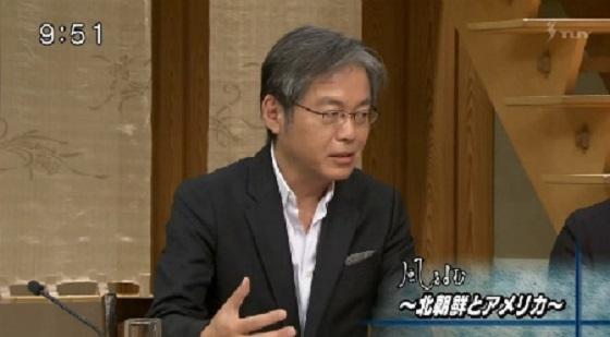 サンモニ青木理「米朝の対立も分断も、日本は歴史的な責任を逃れられない!北と対峙せず努力しろ」