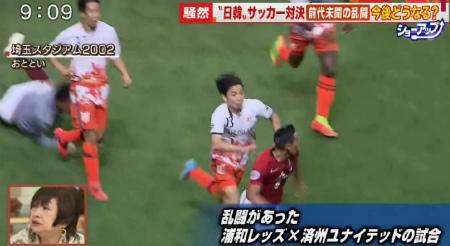 吉永みち子「お互いが反省するしかない」 サッカーACL韓国チーム暴行事件についてテロ朝で妄言!