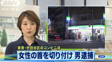 女性は首を切る軽傷です。通報を受けて駆け付けた警察官が包丁を持って店内にいた韓国人の自称プログラマー・金輝俊(キム・フィジュン)容疑者(40)を殺人未遂の疑いで現行犯逮捕しました。金容疑者は「そんなこと
