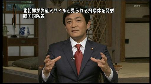 TBS「時事放談」に出演した玉木雄一郎は「アジアの盟主である中国のお蔭で北朝鮮がミサイル発射を自制している」旨の発言をしていたが、その放送中に「北朝鮮が飛翔体を発射した」とのテロップが放送された。