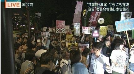 2テロ朝「報道ステーション」、共謀罪、今夜にも採決 「国会前には多くの人が集まっている」