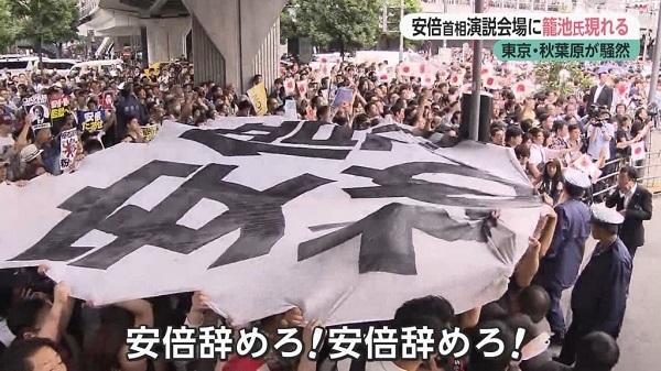 1マスコミは、日の丸を踏みつぶしながら「安倍やめろ」の大きな幕を掲げたテロ集団に忖度して偏向報道