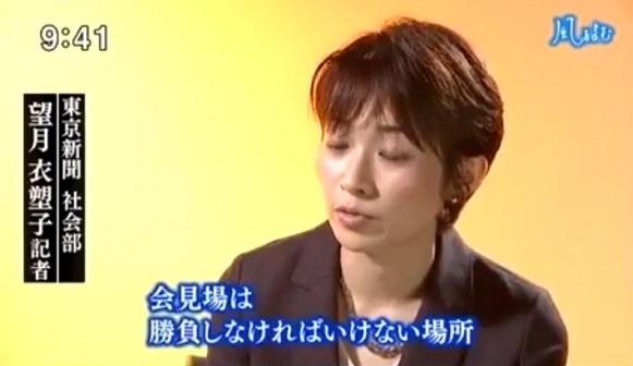 嘘、デマ、フェイクニュース、的外れ、私見のオンパレ!東京新聞の望月衣塑子「金正恩委員長の要求に応えろ」…!? 東京新聞記者が菅義偉官房長官にトンデモ質問